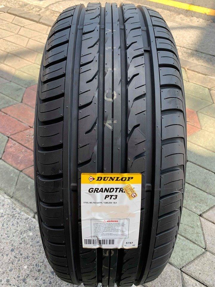 (高雄批發) 登祿普(PT3) 265/65/17 輪胎日本製造~本月特價中~~來電洽詢~DUNLOP