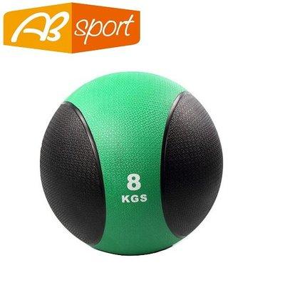 【健魂運動】橡膠硬式藥球 8kg(AB Sport-Rubber Medicine Balls 8kg)