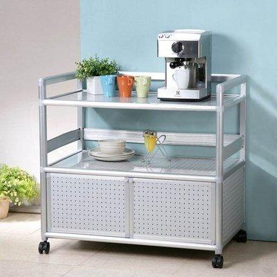 鋁合金3尺二門收納櫃 電器架 碗盤架 層架 餐櫃 免運 廚房【Yostyle】 SH-1519-117301