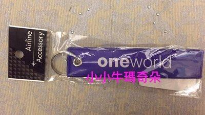 ~小小牛瑪奇朵2~JAL日本航空oneworld寰宇一家REMOVE BEFORE FLIGHT飄帶鑰匙圈