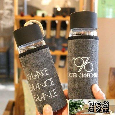 韓版英文玻璃杯隔熱水杯簡約清新水瓶個性文藝隨手杯男女學生杯子 【居家樂】
