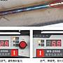安德利WS-250逆變直流不銹鋼220V電焊氬弧焊機两用電焊機
