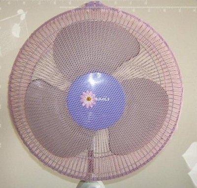 兒童安全用品網狀風扇罩 風扇罩 風扇保護罩 風扇安全罩 風罩網~神來也