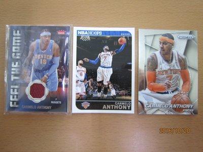網拍讀賣~Carmelo Anthony~尼克隊球星~安東尼~甜瓜~Fleer球衣卡~亮卡~普特卡~共3張~