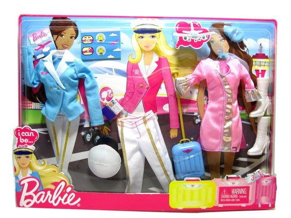 愛卡的玩具屋 ㊣專櫃正品 芭比 職業系列服飾 配件3