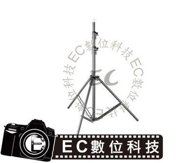 【EC數位】Godox 神牛 LA-303 LA303 閃燈架 棚燈燈架 鋁合金燈架 260cm 氣壓式燈架