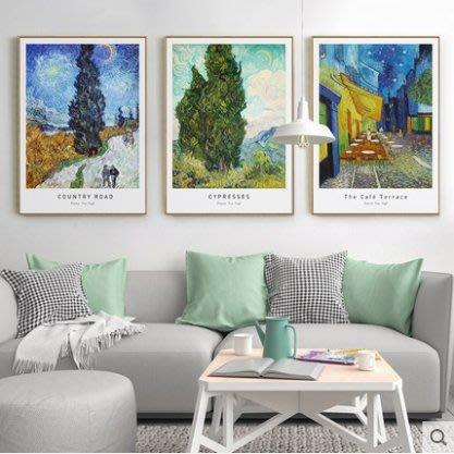 『格倫雅』梵高美術館 裝飾畫向日葵麥田名畫油畫客廳背景墻畫掛畫壁畫簡約^23699