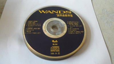 紫色小館-53-7--------WANDS96單曲精華集
