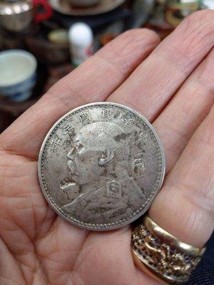 大草原典藏,袁大頭純銀幣,一圓,,保真,缺貨