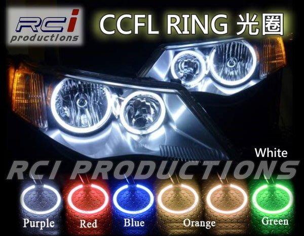 RC HID CCFL光圈/魚眼移植工程 4光圈完工價2500 ACCORD FERIO MAZDA6 I-MAX