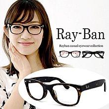 💯 rayban chrome hearts gentleman thom dita 金子 白山 泰八郎 super yeezy rb5184f ape 眼鏡