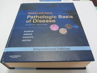 Robbins and Cotran Pathologic Basis of Disease》ISBN:08089240