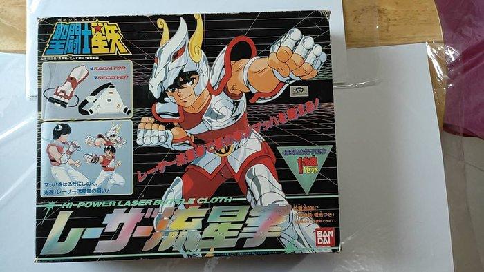 (全新未使用)聖鬥士星矢-日版聖衣大系 大型天馬流星拳  BANDAI 1988 MADE IN JAPAN
