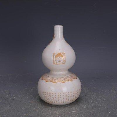 【三顧茅廬 】宋代汝窯白釉金字佛經心經葫蘆瓶 出土古瓷器古玩古董收藏品