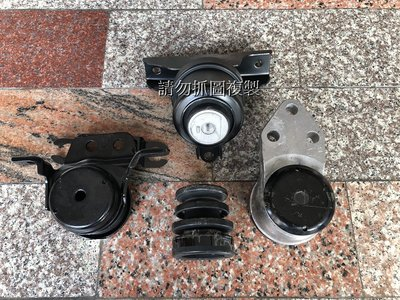 福特 ESCAPE TRIBUTE 2.0 3.0 全新 右邊有油壓 引擎腳 一車份 (前後左副廠/右邊OEM廠)