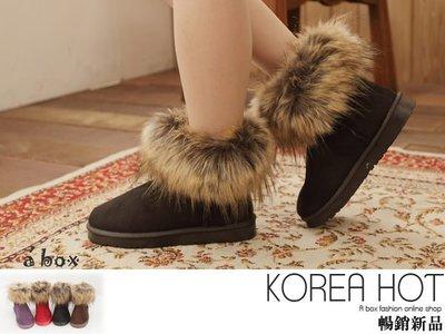 格子舖*【KL835】韓版 超人氣熱賣暖暖狐狸毛料皮草彈性膠底短筒雪靴 雪地靴 5色