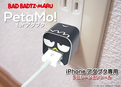 尼德斯Nydus 日本正版 Sanrio 三麗鷗 酷企鵝 豆腐頭 DIY 貼紙 iPhone7 變壓器 轉接頭
