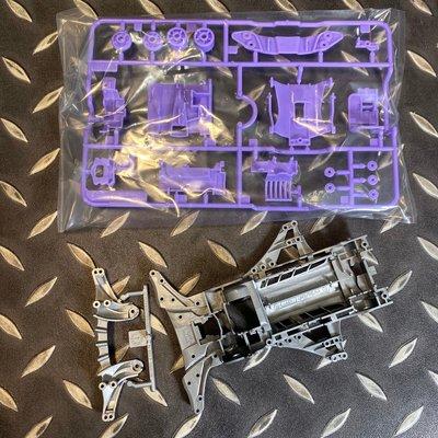 IDCF | TAMIYA 95524-2 底盤 扣具 紫 Razorback 透明紫硬殼 限定版 Fm-A 限定 限量