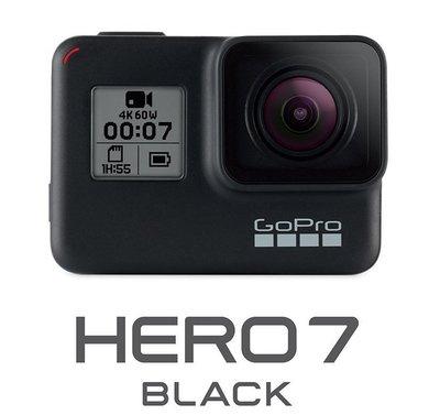 GOPRO HERO7 Black 黑+64Gb+AADBD-001+ARMTE-002+AKTTR-001+MK20C