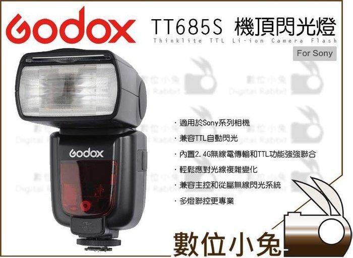 數位小兔【Godox 神牛 TT685S  閃光燈+  X1 發射器 Sony 】TT685 無線閃燈 觸發器 公司貨