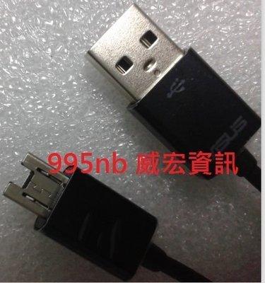 台中 華碩手機維修 ASUS padfone 2 充電線 數據線 padfone2 A68 USB 傳輸線  充電傳輸線