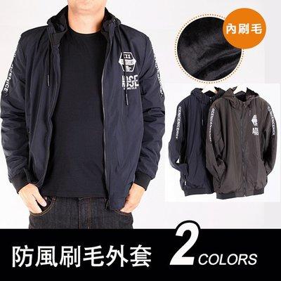 CS衣舖 質感 潮流 防風 內刷毛 保暖 連帽外套 兩色 6372