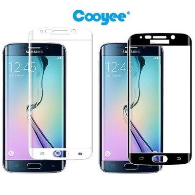 SAMSUNG G9287 Galaxy S6 Edge+/S6 Edge Plus 3D 保護貼 玻璃 保貼 鋼化