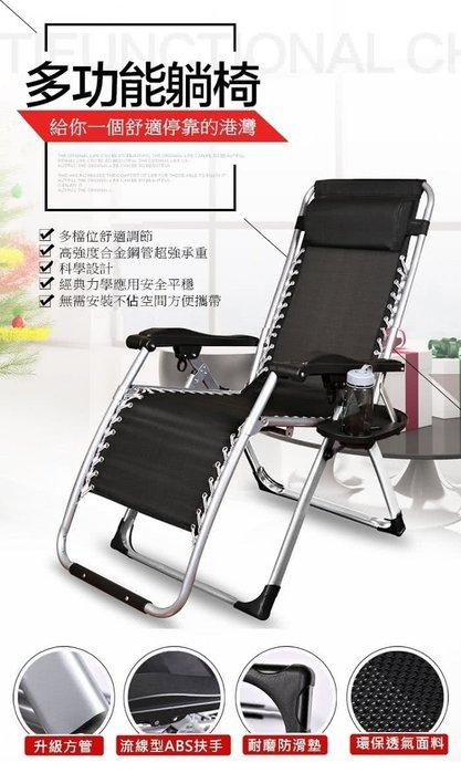 3年保固送彈力繩+頭枕杯架手機架可調斜度金屬扣神椅全網椅透氣涼椅無段式躺椅柯p柯文哲 K3 折疊椅午休椅 kp台灣製造