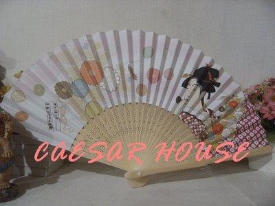 ╭☆凱薩小舖☆╮【超值熱鬧推薦】日式 京都風時尚典雅藝技扇子-可裝飾