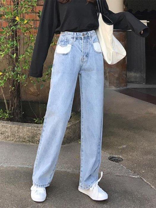 墜感寬鬆牛仔褲女高腰直筒長褲學生淺色cec顯瘦闊腿拖地褲子垂感
