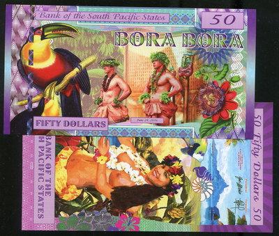 South Pacific State (南太平洋群島塑膠鈔), 50 Dllars 2016 品相全新UNC 動物