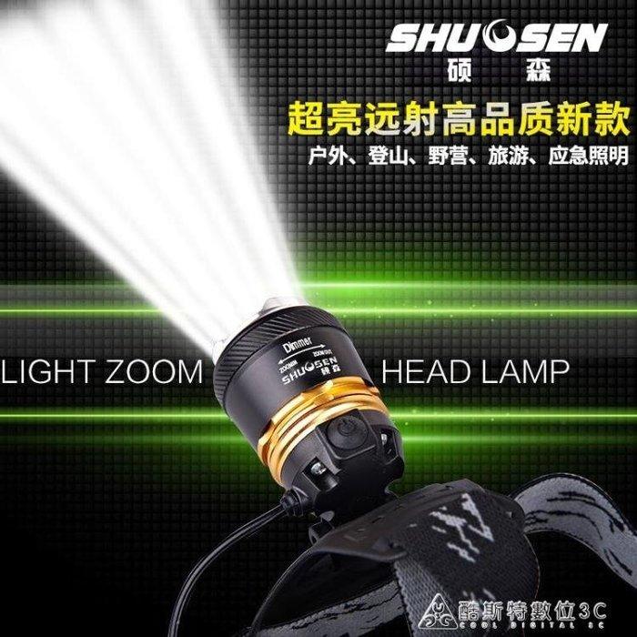 led超亮充電式3000頭戴T6手電筒釣魚米打獵強光防水頭燈礦燈