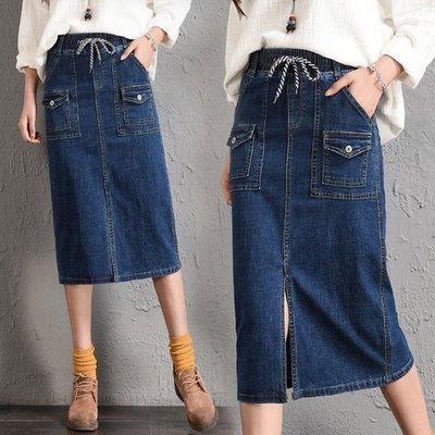 牛仔裙 #G-075 高腰包臀開叉牛仔裙款