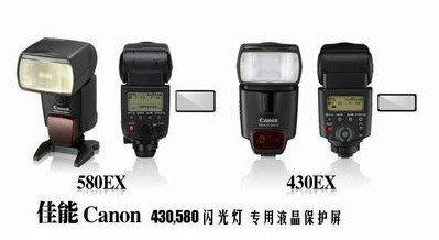 又敗家GGS金鋼屏第2代耐磨耐刮耐撞Canon佳能580EX硬式保護貼I液晶螢幕保護蓋II 580EXII 580EX2