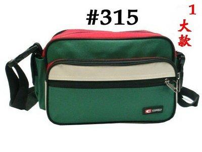 【菲歐娜】6351-1-(特價拍品)COMELY雙拉鍊多功能斜背/腰包附長帶(大)(彩色)315