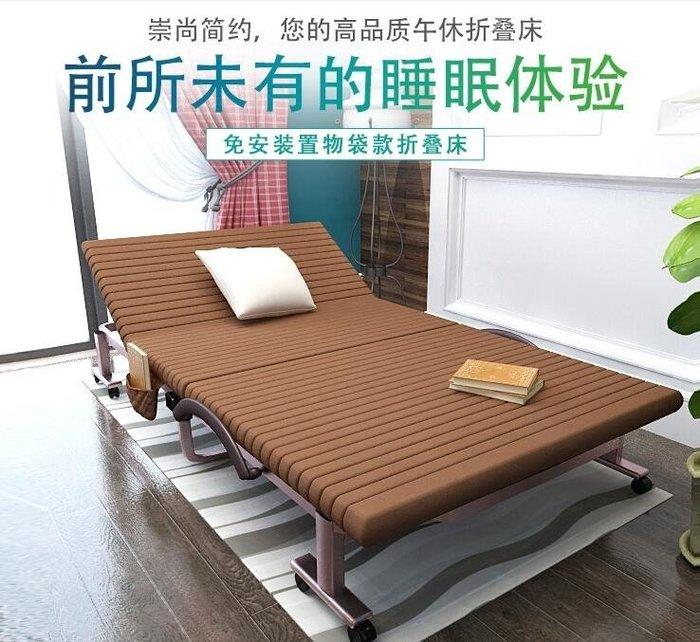 折疊床單人床家用午休床簡易床雙人午睡床辦公室行軍床陪護床成人