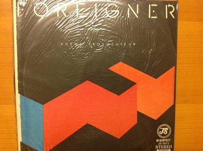 華聲唱片-黑膠LP/ FOREIGNER~A LOVE IN VAIN.DOWN ON LOVE---170908