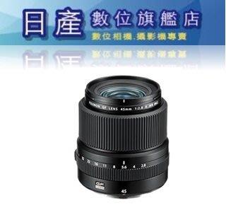 【日產旗艦】FUJIFILM FUJI GF 45mm F2.8 R WR 適用 GFX 50S 50R 平行輸入