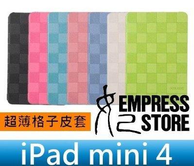【妃小舖】高質感 奢華!超薄 iPad Mini 4 個性 jokade 格子 菱格 方格 休眠 硬殼 保護套 皮套