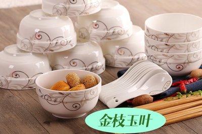 景德镇4.5英寸陶瓷米饭碗家用骨瓷小汤...