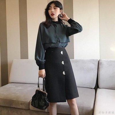 好物多商城 秋裝新款立領撞色披肩襯衫+半圓金屬扣半身裙套裝兩件套女裝