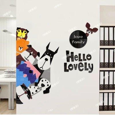 狗狗 壓克力壁貼 室內設計 裝潢佈置 家庭裝飾 學校 房間臥室