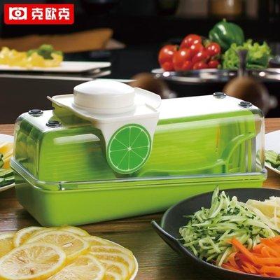 多功能土豆絲切絲器家用切菜器廚房用品削蘿卜擦絲切片器刨絲神器 QG716