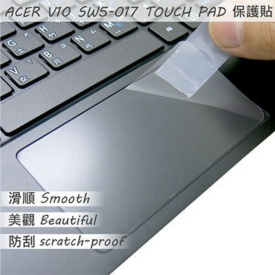 【Ezstick】ACER Switch V10 SW5-017 TOUCH PAD 觸控板 保護貼 台北市