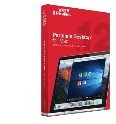 【全新含稅】Parallels Desktop 12 for Mac Retail Box AP 系統軟體