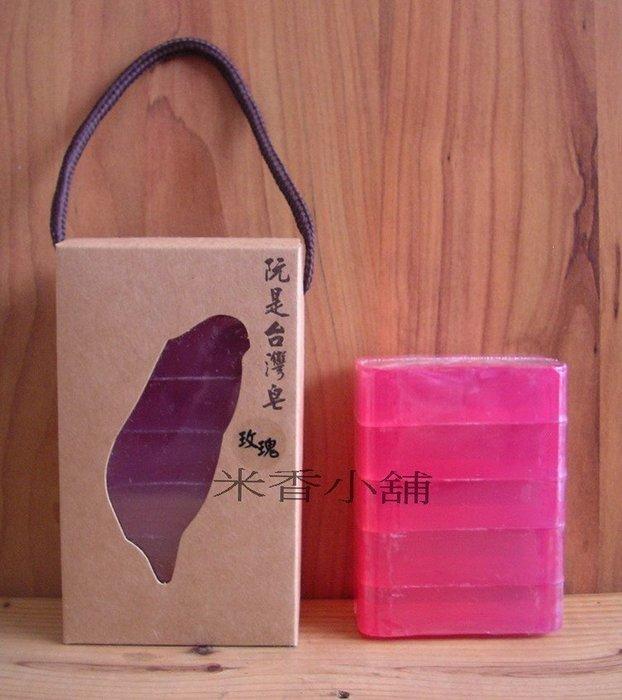 阮是台灣玫瑰手工皂 手工皂--100gX5入