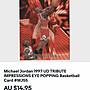 🐐1996-97 Upper Deck Jordan Tribute MJ Impressions #MJ49 Michael Jordan