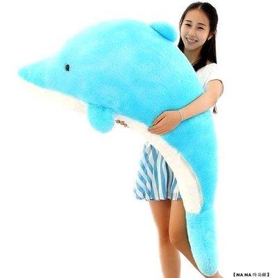 ❀童話小鎮❀海豚毛絨玩具睡覺抱枕公仔布娃娃玩偶生日禮物送女生BM609