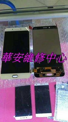 小米 紅米 Note9s Note9Pro 螢幕維修 液晶總成 螢幕玻璃破裂更換 摔機 玻璃 顯示黑屏 維修 面板維修
