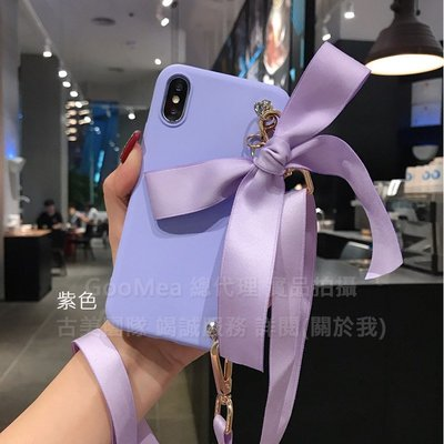 GooMea 2免運Samsung三星J7 Pro J7 Prime 斜背頸掛側背 紫色 蝴蝶結手機套手機殼保護套保護殼